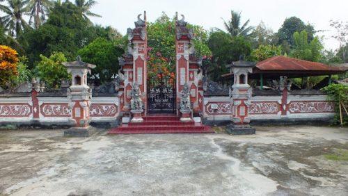 Pondok Bali Desa Pegajahan, Perbaungan