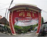 Gapura Taman Kebun Bunga Medan, Museum Tjong Yong Hian