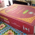 Abi Maulana Syarifuddin, Melepas Belitan Wahabi
